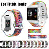 Sport Fashion Pattern Silicone Wrist Band Replacement For Fitbit Ionic Strap NEW