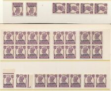 Multiple George VI (1936-1952) Bahrain Stamps (Pre-1971)
