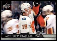 2020-21 UD Series 1 French #31 Matthew Tkachuk - Calgary Flames