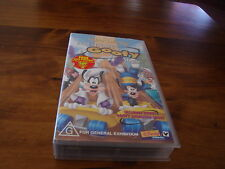 AN EXTREMELY GOOFY MOVIE - WALT DISNEY VHS VIDEO
