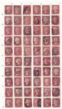 SG 43 Penny red plate 171 full reconstruction (240 stamps)