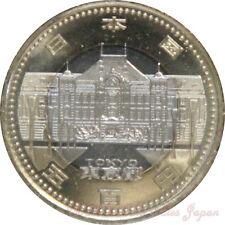 TOKYO Prefecture Japan BIMETALLIC 500yen coin UNC 2016