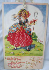 LITTLE BO-BEEP - MARTA E PETERS - MOONLIGHT AND ROSES LARGE WOOD WALL HANGING
