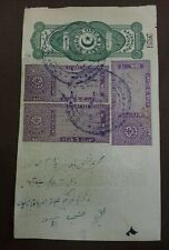 BAHAWALPUR STATE HUNDI PAPER USED CONDITION AS PER PIC.