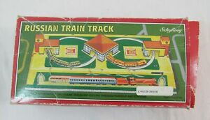 Vintage Schylling Collector Series Wind-Up Russian Train Track W/ Key