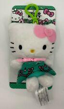 Sanrio Hello Kitty Clip-On Plush Keychain Purse Stuffed Doll Green Dress - NEW