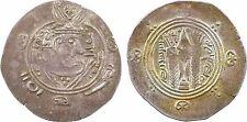 Tabaristan, Mugatil, hémidrachme ou 1/2 dirham, AH 173, 139 Y, 790 - 7