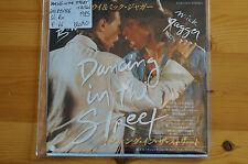 David Bowie Dancing in Street EMI JAPAN 7in 1985 45RPM VG EYS17576 PROMO