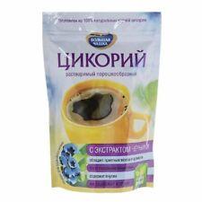 Chicory/Cichorium/Free Coffee