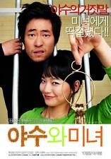 "KOREAN MOVIE""The Beast and the Beauty""ORIGINAL DVD/ENG SUBTITLE/KOREAN FILM"