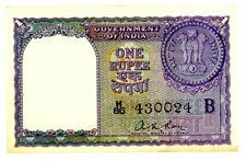 India … P-75c … 1 Rupee … 1957 … ch*XF*.