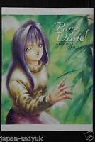JAPAN Akihiro Kimura Art book Pure White Emerald Drago OOP