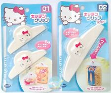 Convenient! SANRIO Hello Kitty KAWAII Kitchen Clip Small and Large 3 pieces Set