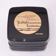 EKIBEN EMPTY LUNCH BOX TWILIGTH EXPRESS BENTO JAPAN RAILROAD STATION