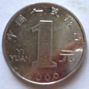 China 2006 Yi Yuan (1 元) coin
