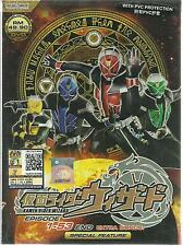 DVD Kamen Rider Wizard ( Vol. 1 - 53 End ) + Extra Special Featurs (A05)