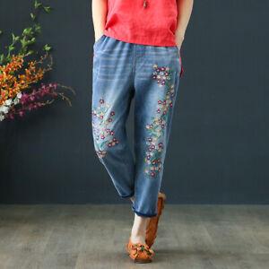 Women Jeans Capri Pants Baggy Drawstring Embroidery Casual Denim Trousers Enthic