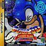 Sega Saturn Sonic 3D Flickies' Island SS Used From Japan