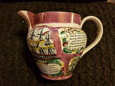 Fabulous Antique Sunderland Lustre jug Sailors laments + Tall ships c1840