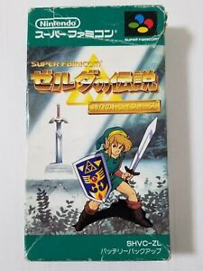 Nintendo Super Famicom The Legend of Zelda : A Link to the Past Japan