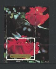 Fujeira Roses Mini Sheet Used full Gum on Rear