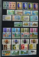 SAMOA, an accumulation of stamps for sorting, MM condition.