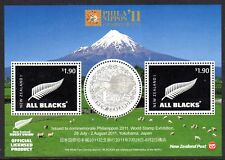 2011 NEW ZEALAND PHILANIPPON EXHIBITION minisheet SG3311 mint unhinged