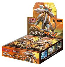 Pokemon Card Game SM1S Sun & Moon Collection Booster Pack BOX SUN Free/S JAPAN