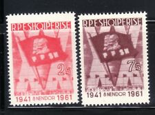 ALBANIA Sc 600-1 NH ISSUE OF 1961 - COMMUNIST PARTY