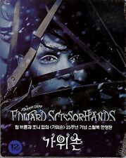 Edward Scissorhands Limited Edition SteelBook & 1/4 Slip (Region A, B & C Korea)