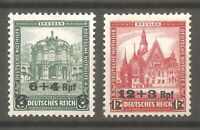 DR Nazi 3d Reich Rare WW2 Stamp Set Nothilfe OverPrint Palace Castle Gotic Tower