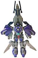 """Vintage PLAY MIND LTD Robo War Transbotix Toy """"SHARK"""" No. 57627"""