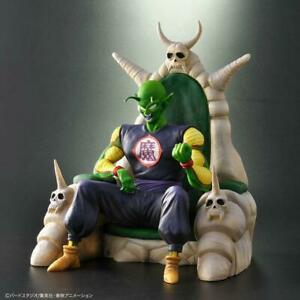 Piccolo Arise Daimaoh Special color Demon King Dragon Ball Figure limited used
