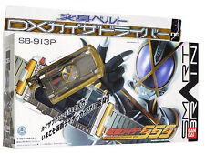 Japan Rare BANDAI Kamen Masked Rider Faiz DX Kaixa Driver Transformation belt