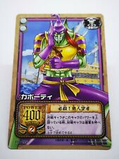 One Piece From TV animation bandai carddass carte card Made in Korea TD-C24