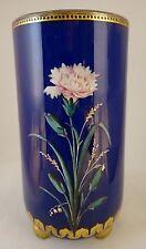 "Vintage French Enameled Dark Blue Glass Vase w/gilt boarders, c. 1875, 7 1/8""."