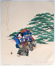 Otsuka Samarai Lithograph Print Benkai the Warrior Published by Tea Lautrec