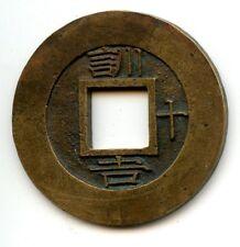 Corea (hasta 1948)