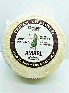 NEW SPECIAL CRETAN Kefalotiri Matured Hard Cheese with Sheep & Coat's Milk 1200g