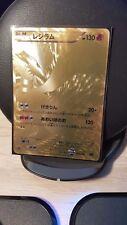 Pokemon Carte / Card Reshiram EX Gold 1 ED 094/093 EBB JAP
