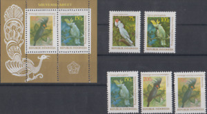 INDONESIA BIRD STAMPS AND SOUVENIR SHEET 1981 COCKATOOS MINT NEVER HINGED TOP14