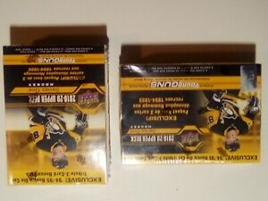 2019-20 (Lot of 2) Factory Sealed Upper Deck Hockey Series 1 Young Guns Mega Box