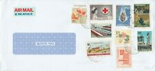 Rep. Of China Taiwan Commercial Envelope 9 Red Cross, Ship, Industry, Flower