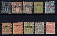 G137804/ ALEXANDRIA – YEARS 1899 - 1903 MNG – CV 125 $