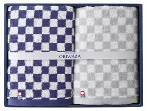Imabari Oriwaza Towel Jacquard Ichimatsu Bath towel Blue&Grey set Made in Japan