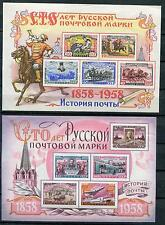 RUSSIA YR 1958, RUSSIAN STAMPS CENTENARY 2 SS,MI BLOCK 24,25,MLH