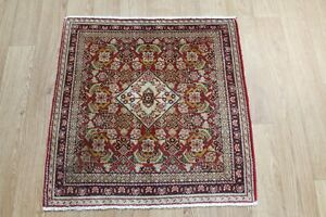 FINE PERSIAN RUG NATURAL VEG DYES, GREAT CONDITION 65 x 63 CM