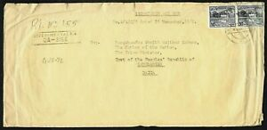 Bangladesh Registered Cover Experimental PO Cancel to Prime Minister Rahman 1972