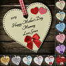 Personalised Happy Mothers Day gift heart plaque keepsake for Mummy Grandma