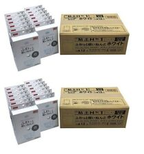 Daiso Soft Clay White ( Bundle Of 12 Boxes)